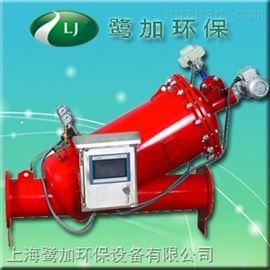 SC-ZL0300SY全自动Y型电动刷式过滤器