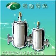上海不锈钢螺旋微气泡处理器