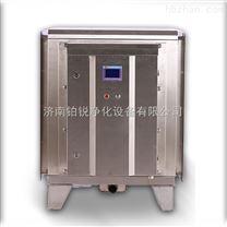 印刷厂uv光解废气净化器