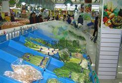 烟台农贸批发市场蔬果高压微雾加湿设备价格