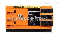 静音20kw柴油发电机