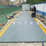 北京80吨电子地磅工厂安装/3乘以12米80T汽车衡