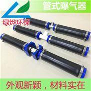 膜片式曝气器|管式曝气器|曝气管