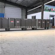 辽宁锦州uv光催化废气处理设备