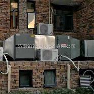 山东低温等离子废气净化装置