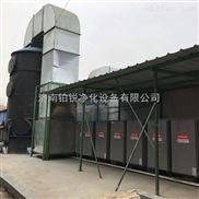 遼寧遼陽噴漆廢氣處理設備價格