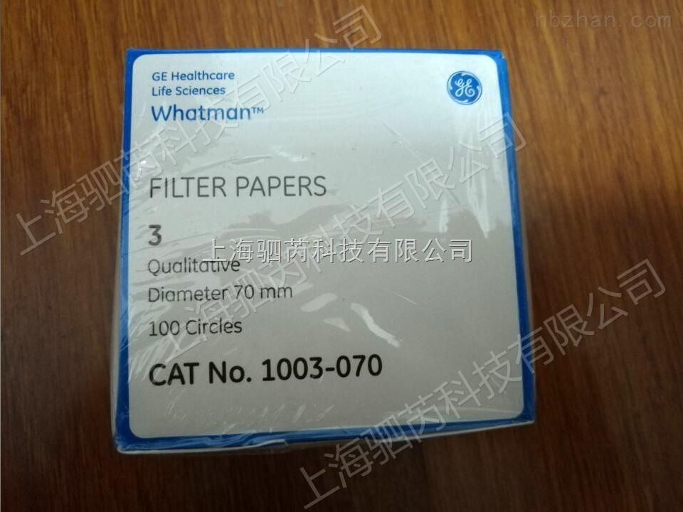 Whatman 沃特曼3号滤纸Grade3定性滤纸
