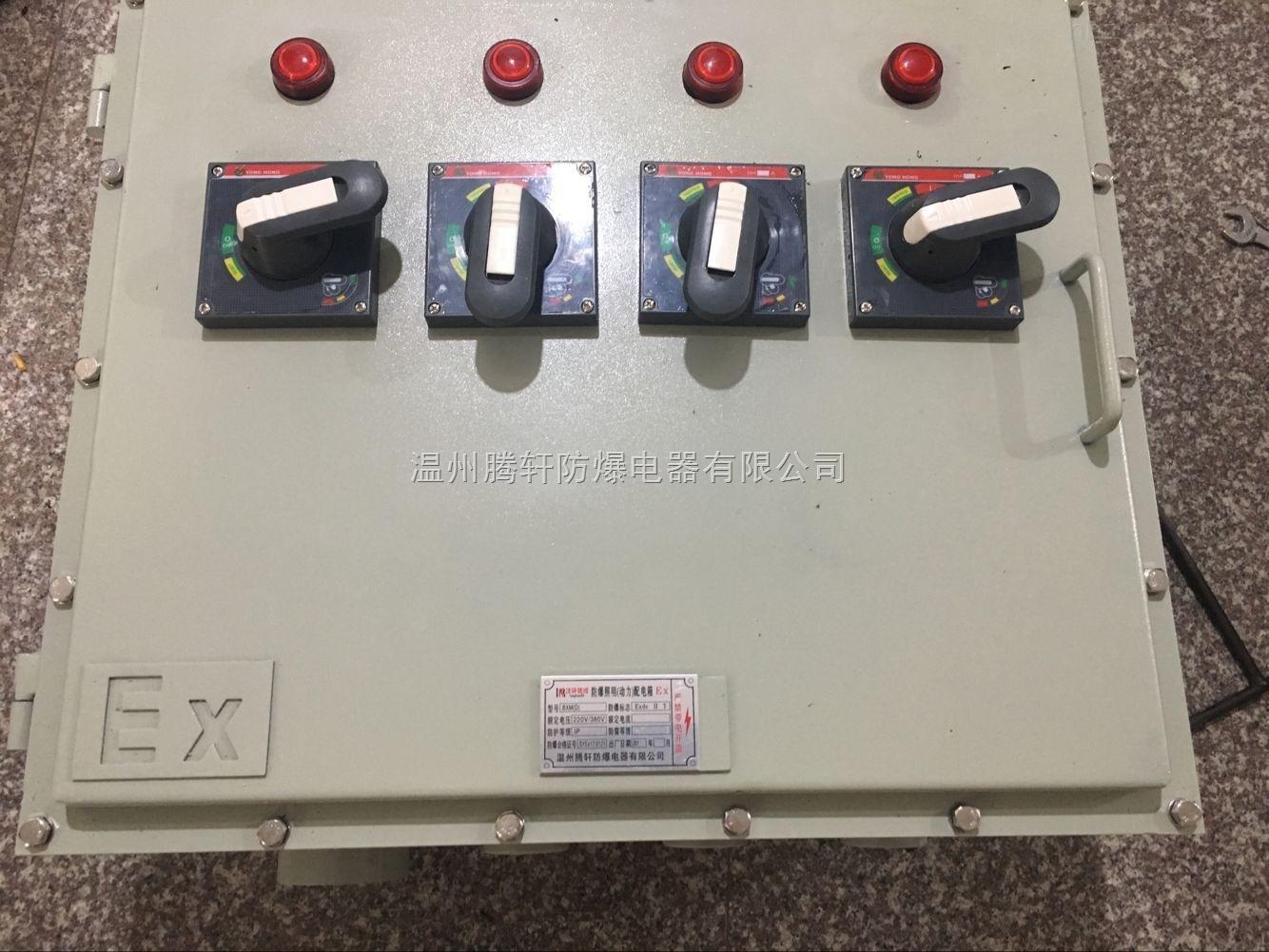 产品库 电气设备/工业电器 防爆电器 防爆控制箱 现场粉尘防爆控制箱