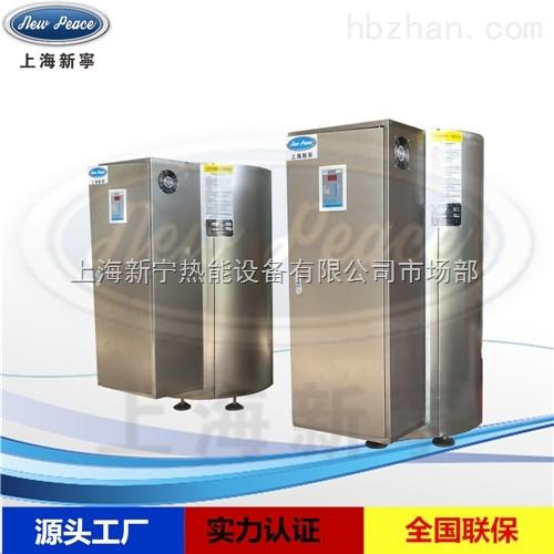 廠家供應NP300-50熱水器