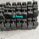 江西赣州10公斤标准铸铁砝码电梯配重包邮价