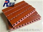 天河区工厂直销木质吸音板
