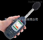 科賽樂CEL-632係列數字聲級計