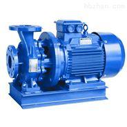 ISW型管道泵(厂家)价格