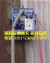 压力容器抛丸机  压力容器雷竞技官网手机版下载除锈机