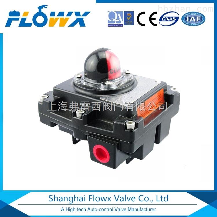 FLX310与防爆FLX410系列精巧型限位开关、阀门信号反馈回讯器