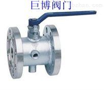 保温夹套式球阀BQ41F型/专业制造