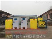 舞钢船用生活污水处理装置厂家直销