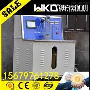 广东阳江供实验室CSQ-50*70强磁选机 金属炉渣分选设备