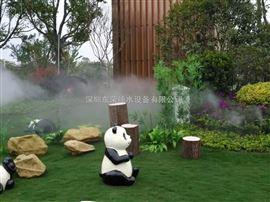 园林造景喷雾