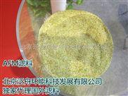 三明市水厂 石英砂 塑料滤砖 水泥滤板   沸石滤料  鹅卵石