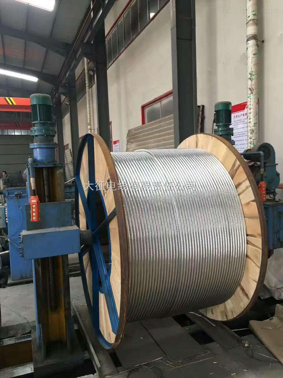 JL/G1A国标电线电缆LGJ300/40
