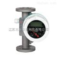 衛生型流量計/金屬管浮子流量計/轉子流量計