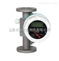 遼寧2寸小流量液體流量計/轉子流量計