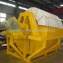 供应化工污泥处理设备-中科贝特陶瓷过滤机 脱水设备厂家现货