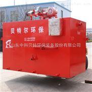 公司企事业单位生活楼污水处理装置 地埋式一体化设备