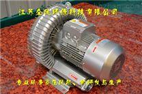 工业污水曝气高压风机