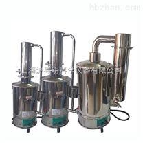 电热蒸馏水器/10升/小时蒸馏水器YA-ZD-10不锈钢电热蒸馏水器HS·Z11·