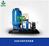 供水係統常壓式定壓補水脫氣裝置