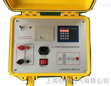 厂家直销zz-5a感性负载直流电阻仪