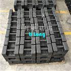 山西省25千克kg标准铸铁锁型砝码价格