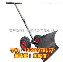 百瑞達廠家【【13馬力輪胎款履帶款掃雪機