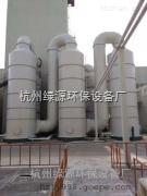 低成本高效率的湿式除尘器