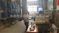 惠州锅炉承包|锅炉管理EPC模式|锅炉房托管运行公司