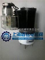 PTFE電磁閥