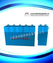 小型医疗污水处理设备特点
