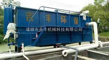 吉丰纸造纸厂水屠宰污水设备 养殖污水 电镀污水
