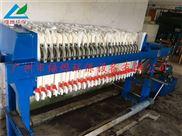 绿烨环保厢式压滤机/污泥脱水压滤机