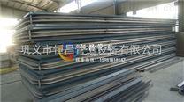 贵州电厂换热设备用金属矩形补偿器