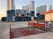 长沙芙蓉区煤矿厂全自动洗轮机