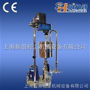 核桃乳高剪切分散乳化機多功能不鏽鋼均質機
