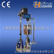 核桃乳高剪切分散乳化機多功能不銹鋼均質機