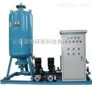 落地式膨胀水箱 定压补水装置 隔膜式气压供水设备 稳压膨胀补水器
