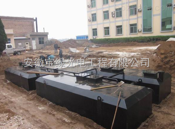 无动力污水处理装置