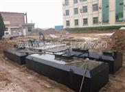 无动力污水处理装置供应