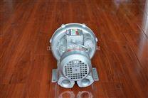 微型單相漩渦氣泵