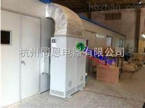 棉纺厂车间除湿机专业生产厂家